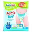 Babylino Sensitive Pants Boy Junior No5 (12-18kg) 18 πάνες