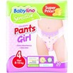 Babylino Sensitive Pants Girl Maxi No4 (8-15kg) 20 πάνες