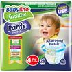 Babylino Sensitive Pants Unisex No4 Maxi (7-13kg) 28 πάνες