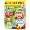 Babylino Sensitive Pants Unisex Monthly Pack No7 Extra Large Plus (17+ kg) 126 πάνες