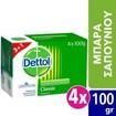 Dettol Πακέτο Προσφοράς Classic Antibacterial Hand Soap Αντιβακτηριδιακό Σαπούνι Χεριών Κλασικό 4x100gr 3+1 Δώρο