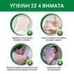 Dettol Πακέτο Προσφοράς Sensitive Antibacterial Hand Soap Σαπούνι Χεριών με Γλυκερίνη για Ευαίσθητες Επιδερμίδες 4x100gr 3+1Δώρο