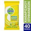 Dettol Surface Clean Wipes Power & Fresh Citrus Υγρά Πανάκια Καθαρισμού Πολλαπλών Χρήσεων με Άρωμα Κίτρο 40 Τεμάχια