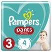 Δώρο Pampers Pants No3 (6-11kg) 4 πάνες