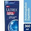 Ultrex Men Deep Clean Action Αντιπιτυριδικό Σαμπουάν με Διπλό Σύστημα Δράσης, για Κάθε Τύπο Μαλλιών 360ml