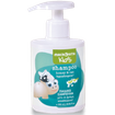 Macrovita Kids Πακέτο Προσφοράς Shampoo 300ml & Shower Gel 300ml & Δώρο Hippo Λούτρινο Κουκλάκι