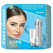 Frezyderm Set Moisturizing Plus Cream 30+, 50ml & Δώρο De-Make Up 4 in 1, 80ml
