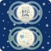 Mam Perfect Night Ορθοδοντική Πιπίλα Σιλικόνης Κωδ 226S από 6 Έως 16 Μηνών 2 Τεμάχια