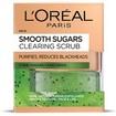 L\'oreal Paris Smooth Sugars Clearing Kiwi Face & Lip Scrub 50ml