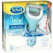Με αγορά προϊόντων Dettol, Veet, Durex, Dr Scholl αξίας 30€ παίρνετε ΔΩΡΟ την Dr Scholl Velvet Smooth Wet & Dry Λίμα Ποδιών