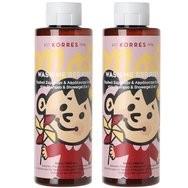 Korres Wash Me Berries Girls Shampoo   Showergel Σαμπουάν   Αφρόλουτρο 2 σε  1 για Κορίτσια 89fdb7bb793