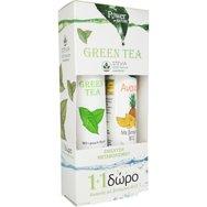 Power of Nature Green Tea Stevia 20 Eff.tabs + Pineapple with Vitamine B12 20Effer.tabs