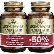 Solgar Skin Nails & Hair Formula Για την Υγεία των Μαλλιών, Νυχιών & του Δέρματος Promo -50% στο 2ο Προϊόν 2x60tabs