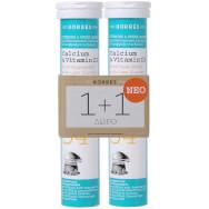 Korres Πακέτο Προσφοράς Calcium & Vitamin D3 Συμπλήρωμα Διατροφής Ασβεστίου & Βιταμίνης D με Γεύση Lime 2x18Effer.Tabs 1+1 Δώρο