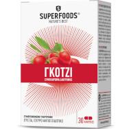 Superfoods Goji Συμπλήρωμα Διατροφής με Αντιοξειδωτικές Ιδιότητες, Καθημερινό Boost Ενέργειας & Ευεξίας 30caps