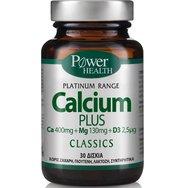 Power Health Platinum Calcium Plus Συμπλήρωμα Διατροφής με Ασβέστιο Μαγνήσιο & Βιταμίνη D3 30tabs
