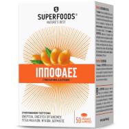Superfoods Ιπποφαές Συμπλήρωμα Διατροφής Πολλαπλής Χρήσης 50 Μαλακές Κάψουλες