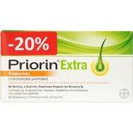 Priorin Extra Συμπλήρωμα Διατροφής Κατά της Τριχόπτωσης 60 caps Promo -20%