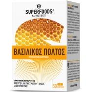 Superfoods Βασιλικός Πολτός Συμπλήρωμα Διατροφής για Σωματική & Πνευματική Τόνωση 50tabs