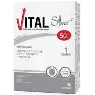 Vital Plus Silver 50+ Πλήρες Και Ισορροπημένο Πολυβιταμινούχο Συμπλήρωμα Διατροφής  30 κάψουλες