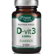 Platinum D-Vit 3  60tabs - Power Health,Συμπλήρωμα Διατροφής για τη Φυσιολογική Κατάσταση & Ανάπτυξη των Οστών