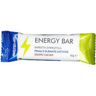 Master Aid Energy Bar Gusto Cacao Μπάρα Ενέργειας με Γεύση Κακάο 40gr