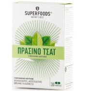 Superfoods Green Tea Συμπλήρωμα Διατροφής για Απώλεια Βάρους & Αντιοξείδωση Ωφέλιμο για Καπνιστές 30caps